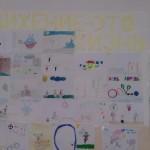 Конкурс рисунков Движение -это жизнь